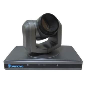 HD 1080P PTZ Video Conference Camera